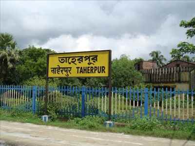 About Taherpur