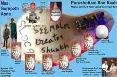 Nishchhal tattvaalya