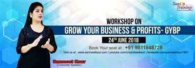 Grow Your Business & Profits