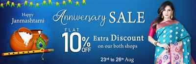 Anniversary Sale. Unbelievable Discount on Purchase of Any Saree.