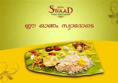 Travancore Traditional onasadhya