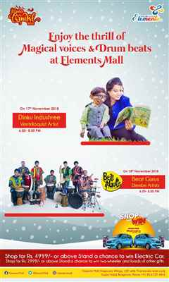 Elements Mall Magical Voices and Drum Beats