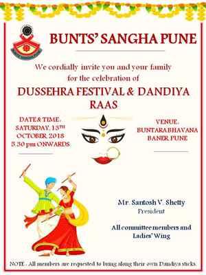 Dussehra Festival Dandiya Raas