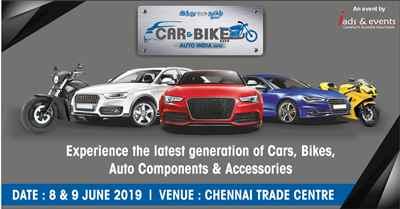 CAR BIKE EXPO 2019