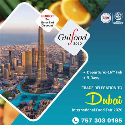 Gulfood Exhibition 2020 Dubai