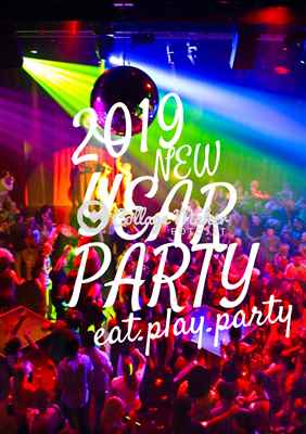 NEW YEAR PARTY 2019 BAREILLY