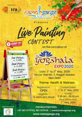 Art competition at Delhi art event in 2020