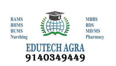 BAMS BDS BHMS BUMS Admissions in Uttar Pradesh 2019 20