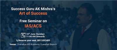 A FREE SEMINAR ON IAS ACS BY SUCCESS GURU AK MISHRA in Guwahati