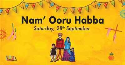 Nam Ooru Habba Event at Vivero Manyata Tech Park