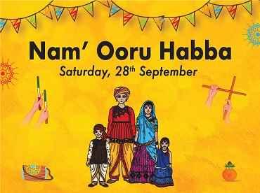 Nam Ooru Habba Event at Vivero Mahadevapura