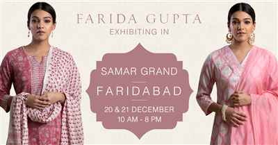 Farida Gupta Faridabad Exhibition