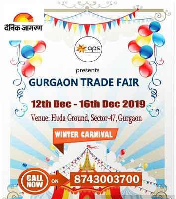 Gurgaon Trade fair