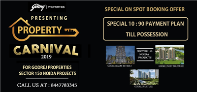 GODREJ WINTER HOME FEST SPECIAL BOOKING OFFER FOR NOIDA SECTOR 150 PROJECTS