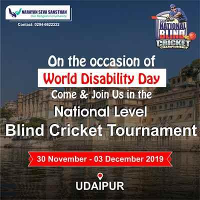 National Blind Cricket Championship 2019