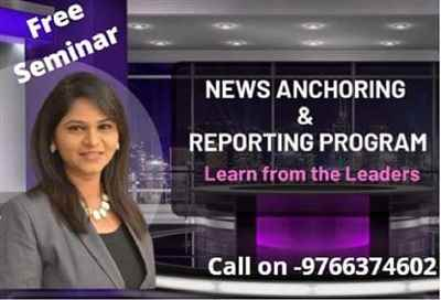 Free Seminar On Journalism News Anchoring Reporting