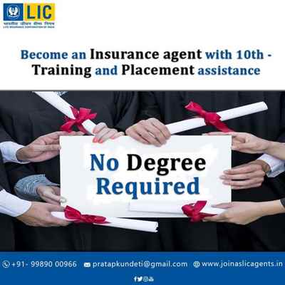 LIC Agent Job LICCareer LIC Salary and benefits LIC Job in Hyderabad