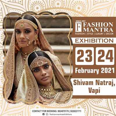 Fashion Mantra Exhibitions is in Vapi Gujrat India