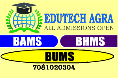 2019 B A M S Admission in Uttar Pradesh 2020