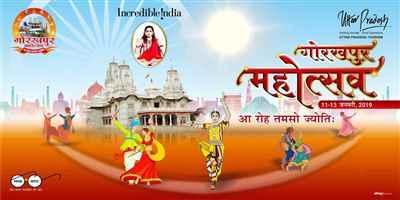 Gorakhpur Mahotsav 2019