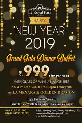 New Year Special Grand Gala Dinner Buffet Rs 999