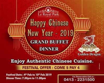 Chinese New Year 2019 SPECIAL GRAND BUFFET DINNER