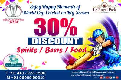 World Cup Cricket on Big Screen