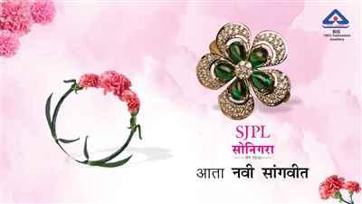 Grand Opening of 4th SJPL Store New Sangavi Pune
