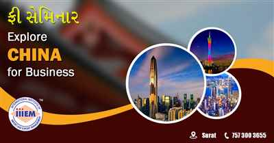 Explore China For Business