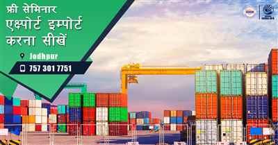 Free Seminar on Export Import at Jodhpur