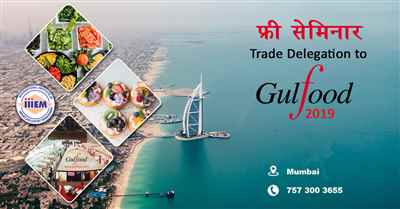 Trade Delegation to Gulfood