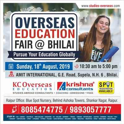 Overseas Education Fair in Bhilai Sunday 18th August 2019