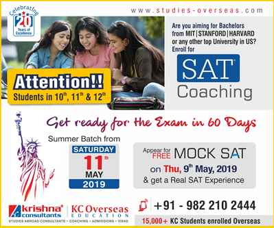 SAT Coaching in Nagpur New Batch Starting from Saturday 11th May 2019