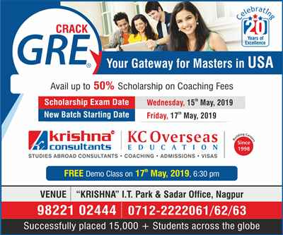 GRE Coaching in Nagpur - 17th May 2019