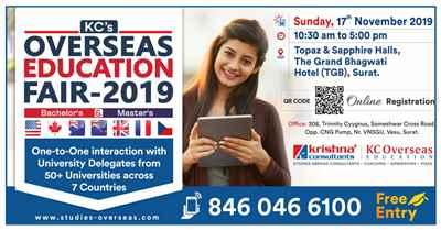Overseas Education Fair in Surat 17th Nov 2019