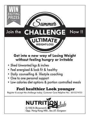 SUMMER ULTIMATE WEIGHT LOSS CHALLENGE 2019