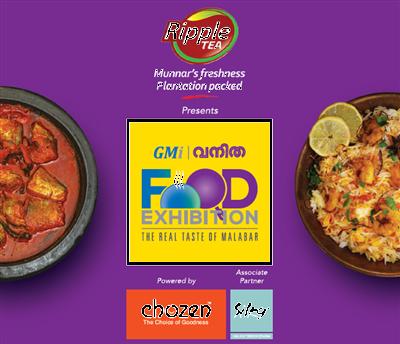 GMI Vanitha Food Exhibition