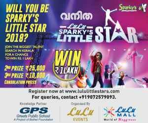 Vanitha Lulu Sparky's Little Star Kerala's Biggest Talent Hunt