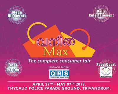 Vanitha Max The complete Consumer Fair Trivandrum