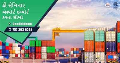 Free Seminar on Export Import at Gandhidham