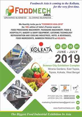 biggest food processing hospitality exhibition 2019