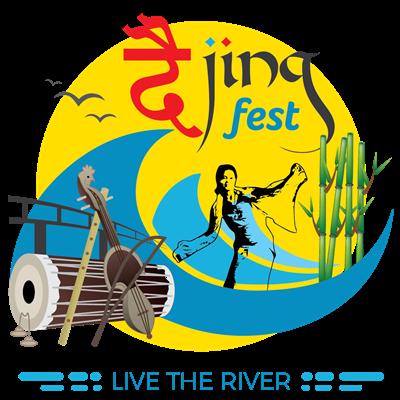 Dwijing Festival 2019-20