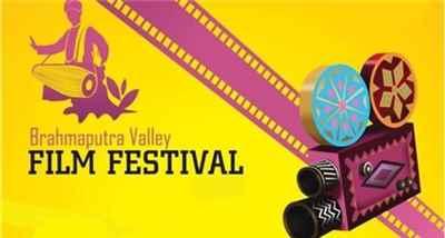 5th Brahmaputra Valley Film Festival 2017