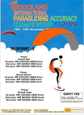 1st Bodoland International paragliding Accuracy Championship