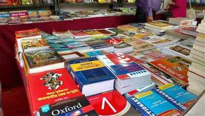 Agartala Book Fair
