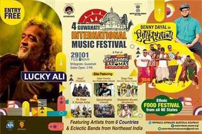 Guwahati International Music Festival