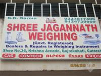 shree jagannath weighing