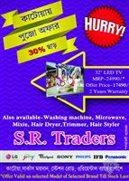 S R Traders