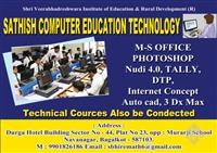 Sathish Computer Education Technology