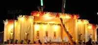 Utsav Marriage Garden